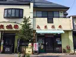 丸三精肉店
