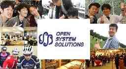 株式会社オープン・システム・ソリューションズ