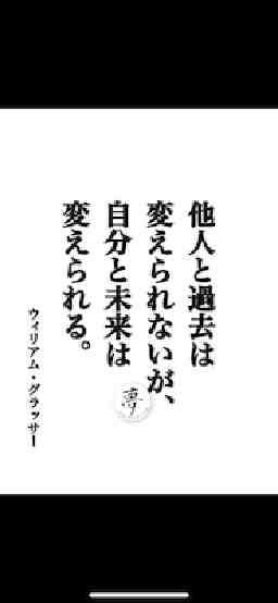 優亜技建(ALC.ECP.外壁)