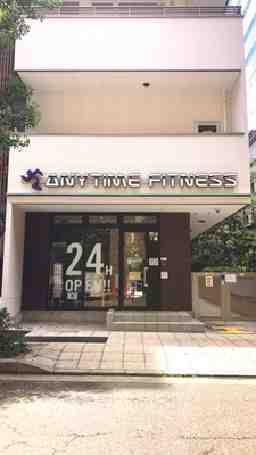エニタイムフィットネス新横浜店