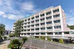 独立行政法人国立病院機構大阪刀根山医療センター