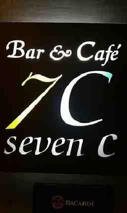 Bar&Cafe 7C 《セブンシー》