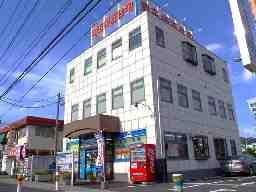 埼玉相互住宅株式会社