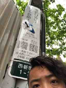 株式会社スエ・サービス