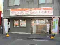 レッツ倶楽部スマイル花小金井(Mパワーサポート合同会社)