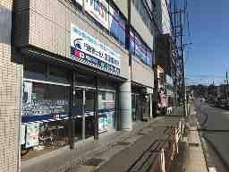行政書士法人富澤事務所