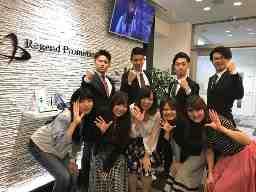 株式会社レジェンドプロモーション 北海道支社