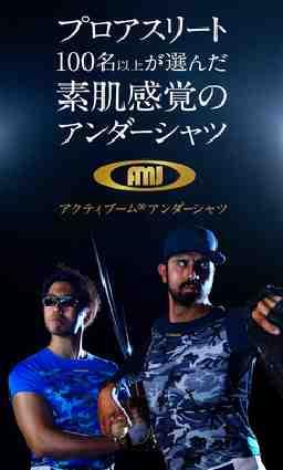 株式会社ActiveM JAPAN