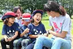 公益財団法人神戸YMCA