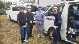 株式会社日本動熱機製作所