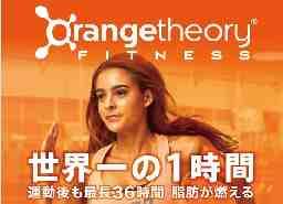 オレンジセオリーフィットネス東久留米