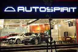 株式会社AutoSpirit