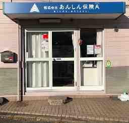 株式会社あんしん保険A(エース )