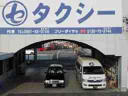 瀬戸自動車運送株式会社