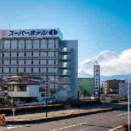 スーパーホテル御殿場1号館