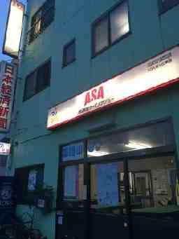 ASA桜ヶ丘東部