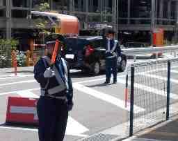 株式会社新日本警備保障