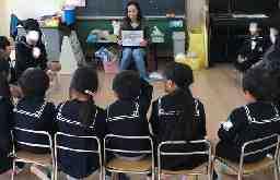 Chitose Kids English