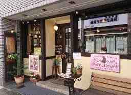 プティ・マルシェ&ぷちまるカフェ~