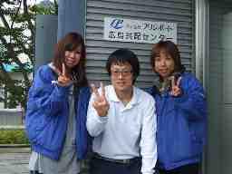 チルド米飯広島西センター
