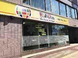Kids Duo旭川