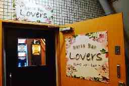 Darts bar Lovers/株式会社ジパングエンターテイメント