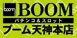 JTロッキ-松橋店