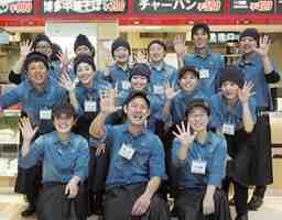 IPPUDO RAMEN EXPRESSイオンモール京都桂川店