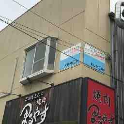 公文式高速長田教室