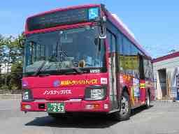 京成トランジットバス株式会社