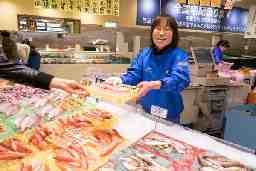 魚太郎株式会社