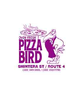 PIZZA&CAFE BIRD