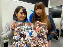 Vinculum株式会社 東京支社