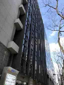 一般財団法人日本食品検査福岡検査所
