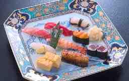 日本橋 矢の根寿司