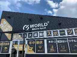 ワールドプラスジム舞鶴店