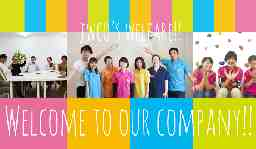 一般社団法人日本福祉協議機構