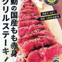 肉バル原価酒場エービーフ