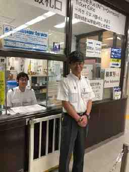 JR九州サービスサポート株式会社