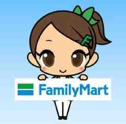 Family Mart佐賀多布施