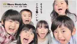 株式会社 Share Study Lab.