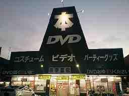 東京書店狭山店