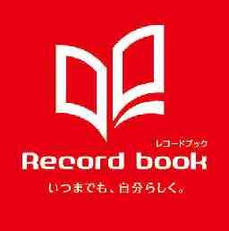 レコードブック樟葉