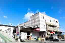 琉球通運株式会社