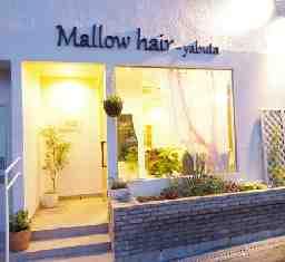 Mallow hair