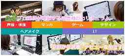 総合学園ヒューマンアカデミー京都校/ヒューマンキャンパス高校京都学習センター