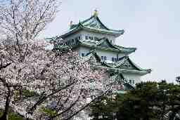 公益財団法人名古屋観光コンベンションビューロー