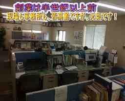 関東警備保障株式会社千葉支社
