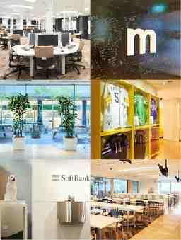 SBモバイルサービス株式会社