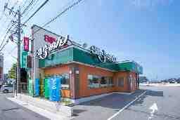 8番ラーメン 富山呉羽店